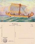 Frachtschiff (Alt-Egypten)